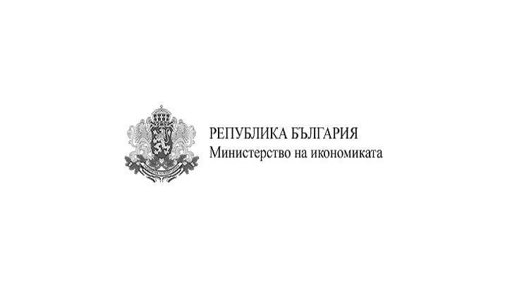 министерство на икономиката МИ